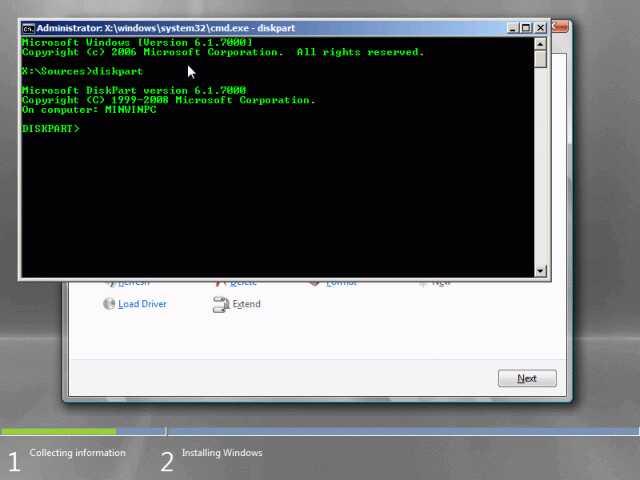 Запрошення програми diskpart