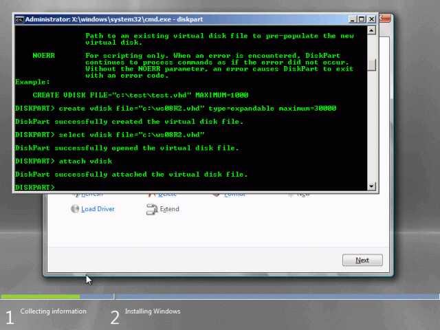 Монтування .VHD-диску у програмі diskpart командою attach vdisk