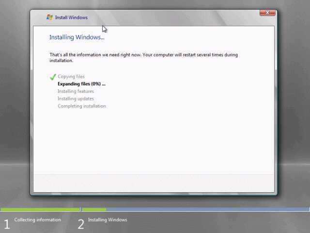 Майстер встановлення Windows 7. Йде встановлення Windows 7 на .VHD диск